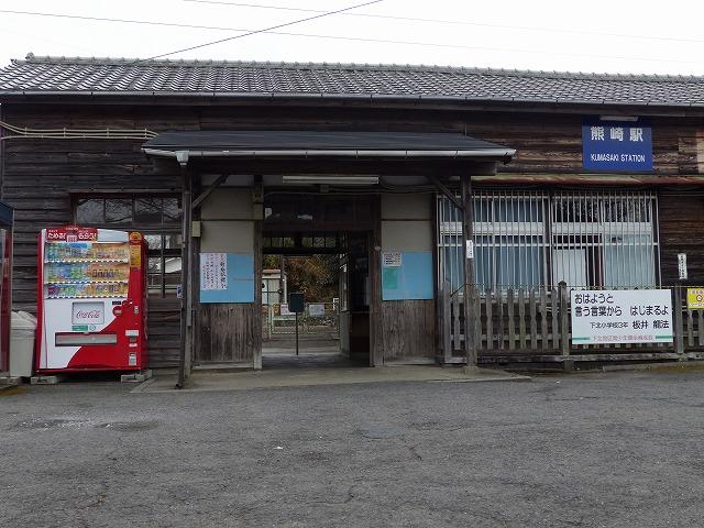 20181017kumakuma.jpg