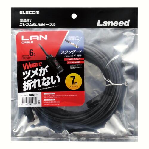 LD-C6TBK70-500.jpg