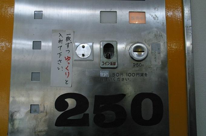 11 昭和の自販機_171210