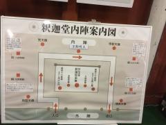 比叡山西塔1
