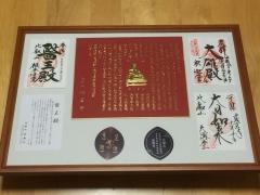比叡山西塔5