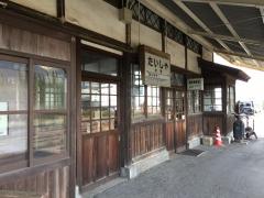 旧大社駅3