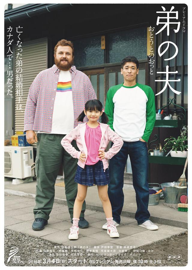 otto_drama_fixw_640_hq.jpg