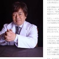 亀井眞樹さん