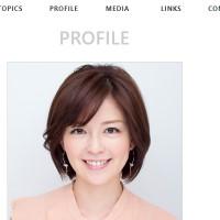 中野美奈子さん