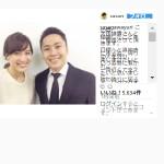 Instagram_20171201183653079.jpg