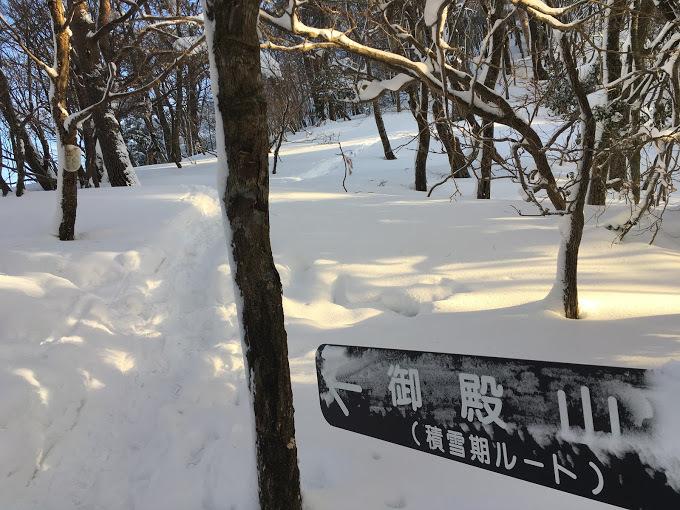 2018武奈ヶ岳/冬道