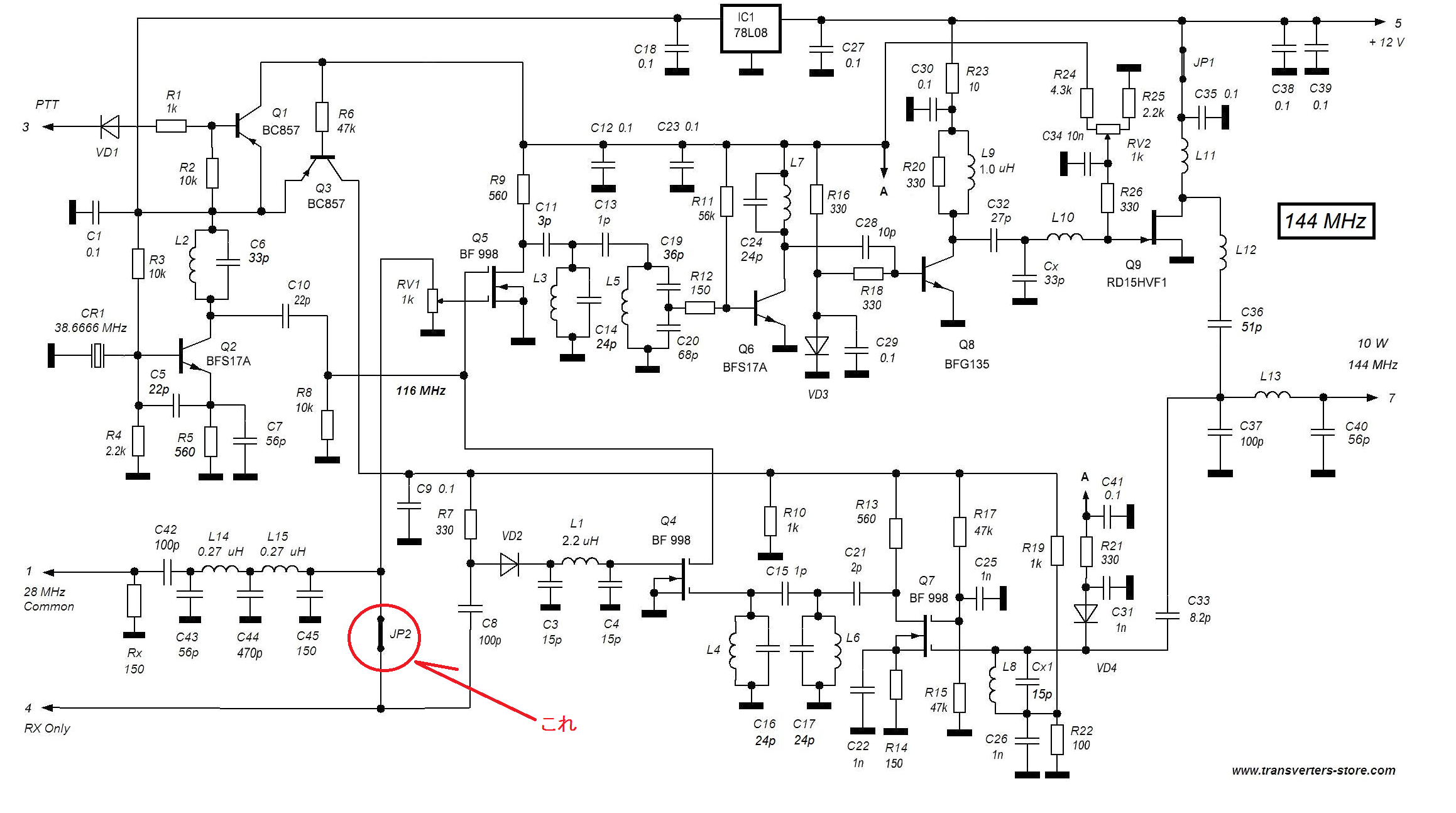 JP2/回路図