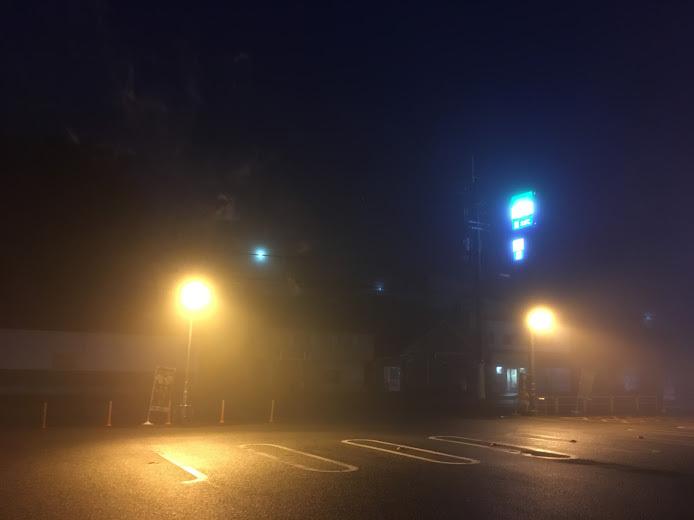2018深山/濃霧