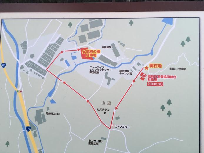 2018横尾山/駐車場案内拡大