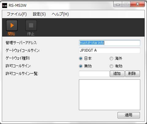 ID31Plus/RS-MS3W