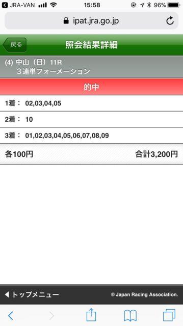 1509816481_206.jpg