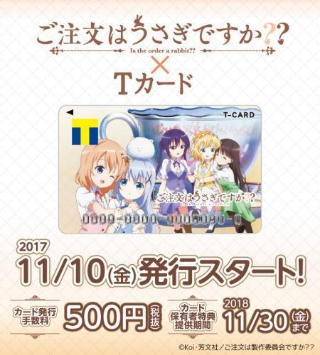 縺斐■縺・&T繧ォ繝シ繝雲convert_20180203185940
