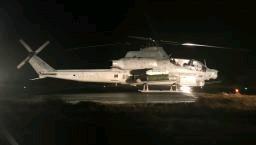 Nishinihon_201801230036_USAF-AH1.jpg