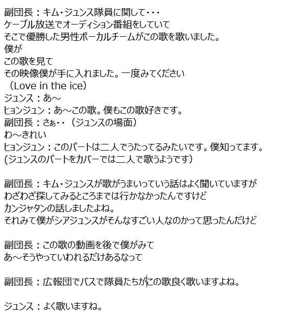 無8JYJ171221題