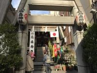 烏森神社新春世話人初参拝