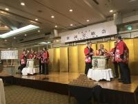 三田警察協力団体新年会