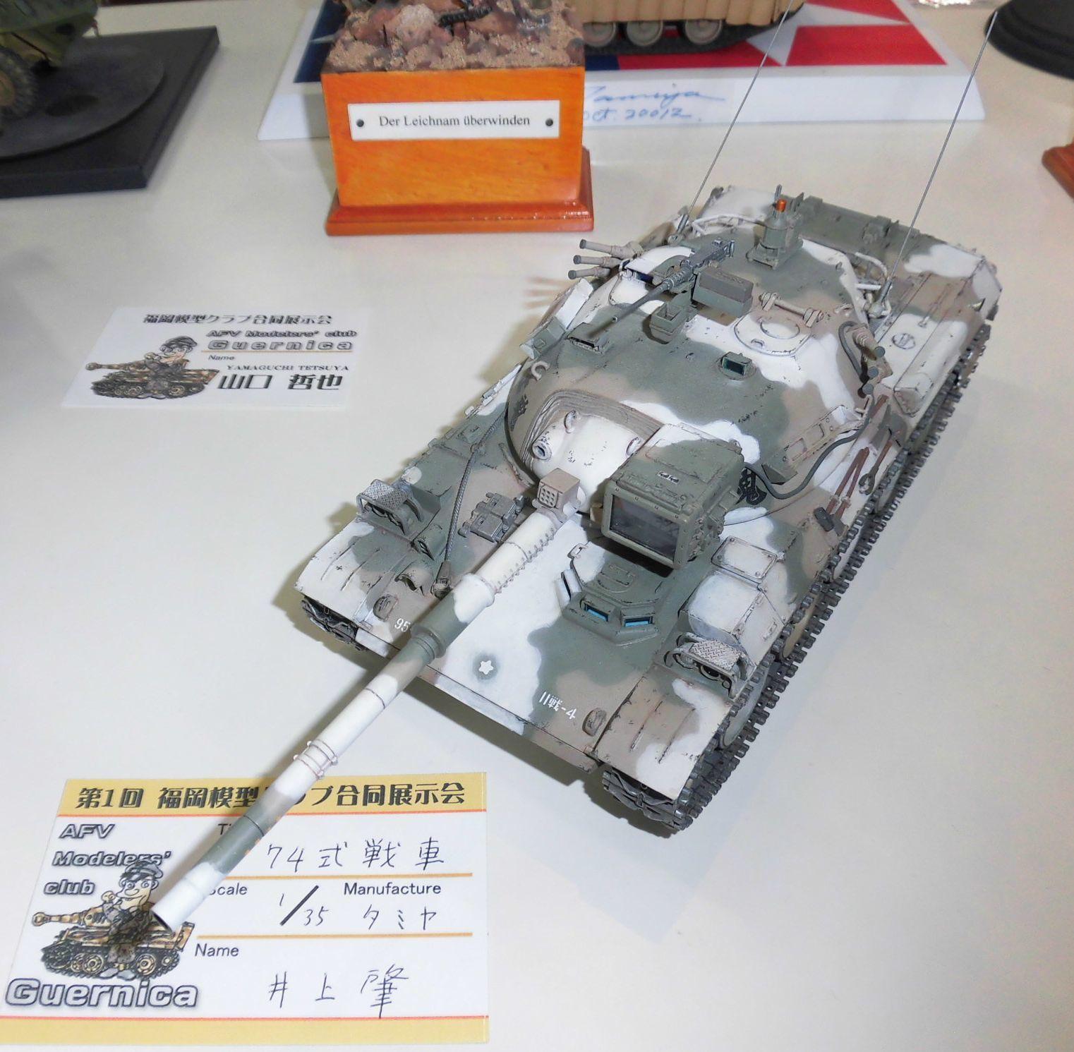 CIMG1300
