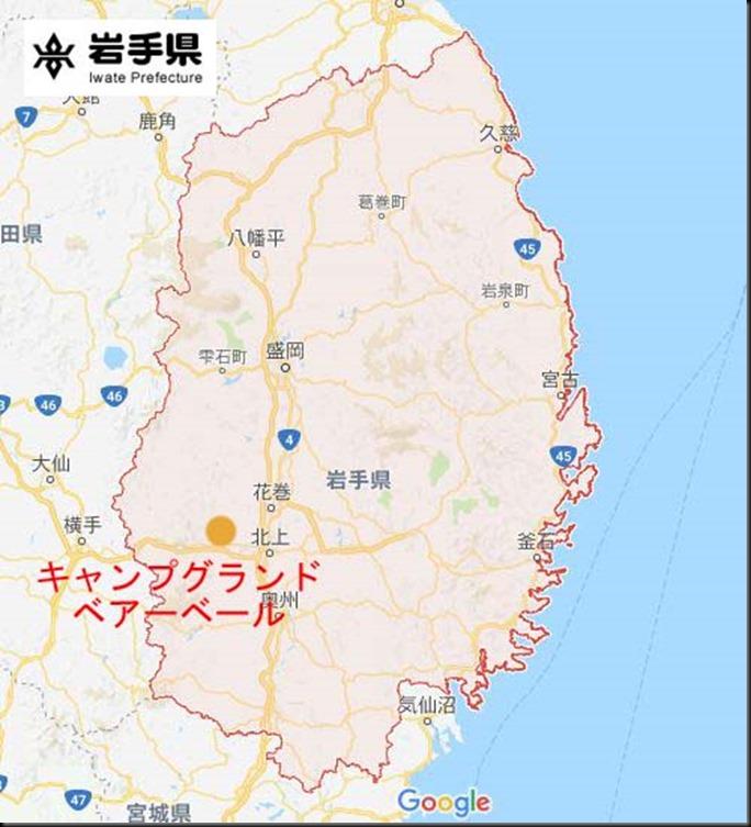 iwate002