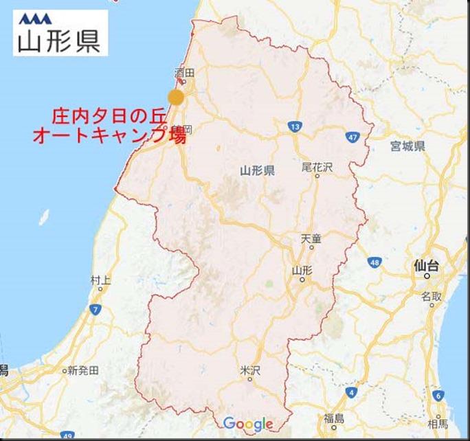 yamagata002