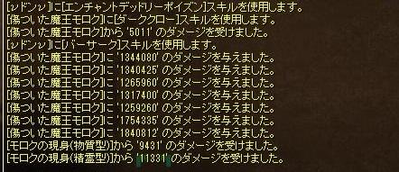screen000_20180121212551a0a.jpg