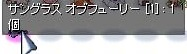 screenOlrun047.jpg