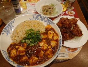 すかいらーく バーミヤン 限定麻婆豆腐02 1809 201806