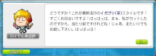 Maple_180120_172656.jpg