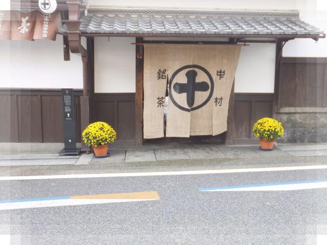 京都の旅4