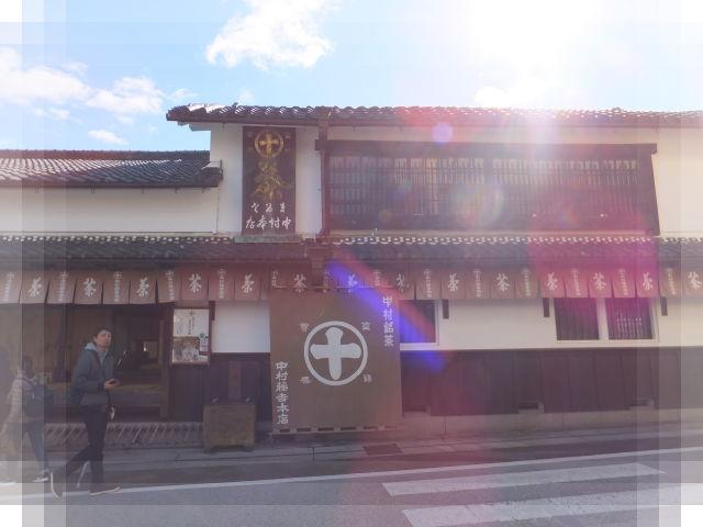 京都の旅1