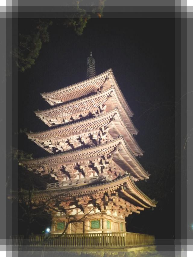 京都の旅17
