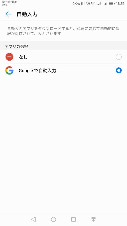 20180209191613f69.jpg