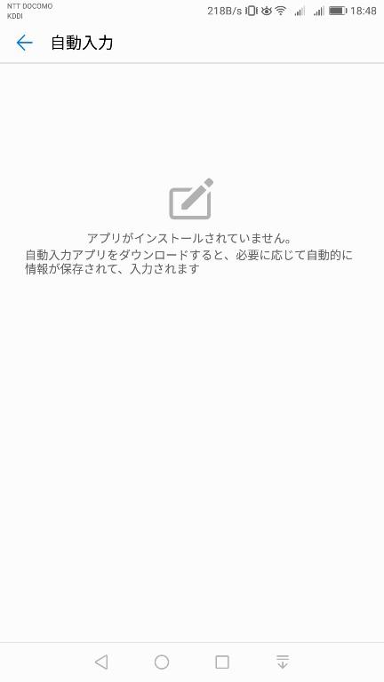 2018020919161675e.jpg