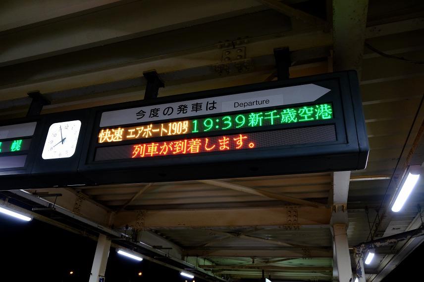 DSCF2056.jpg