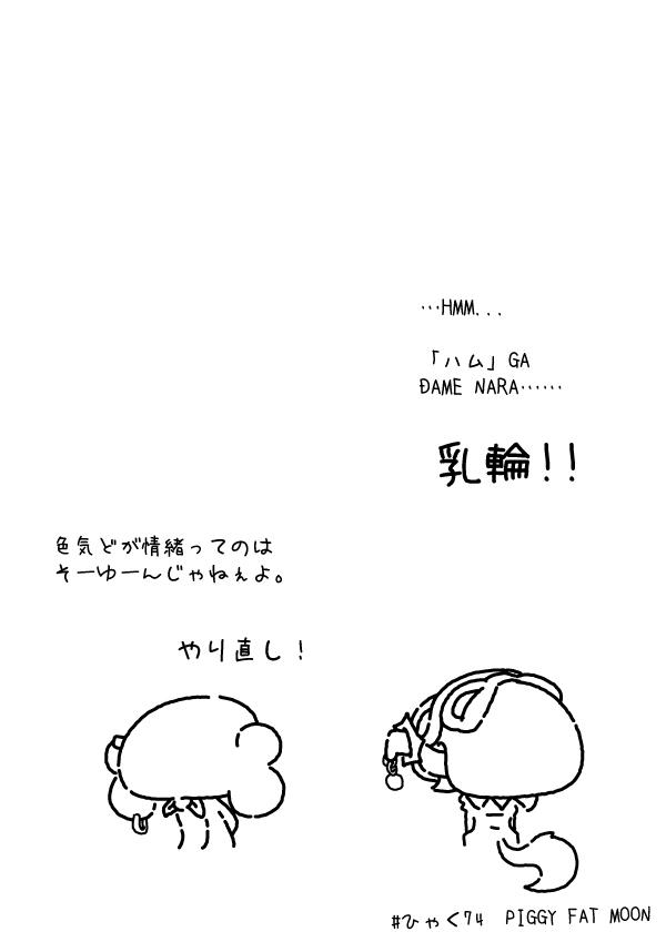 KAGECHIYO_174_after