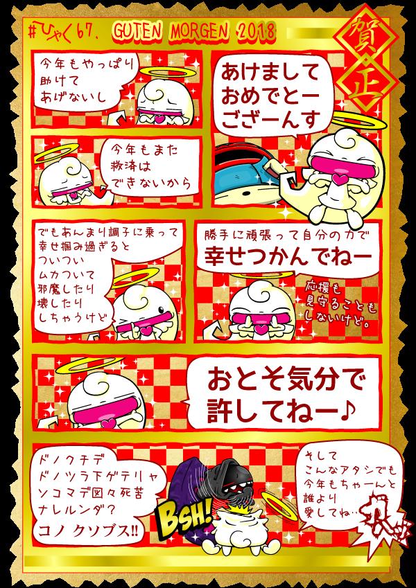 KAGECHIYO_167_blog