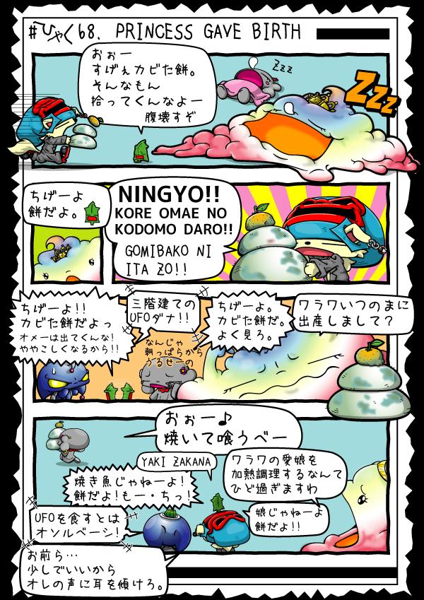 KAGECHIYO_168_blog