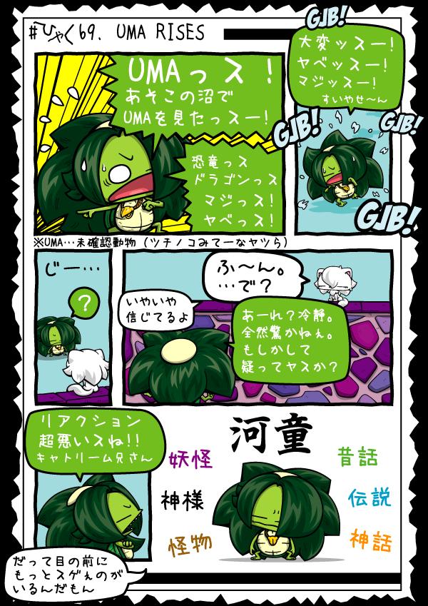 KAGECHIYO_169_blog