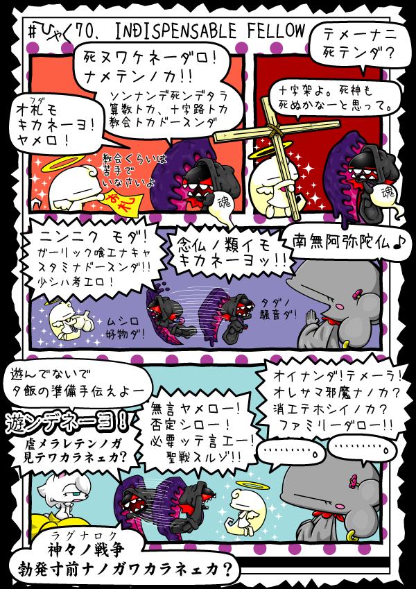 KAGECHIYO_170_blog