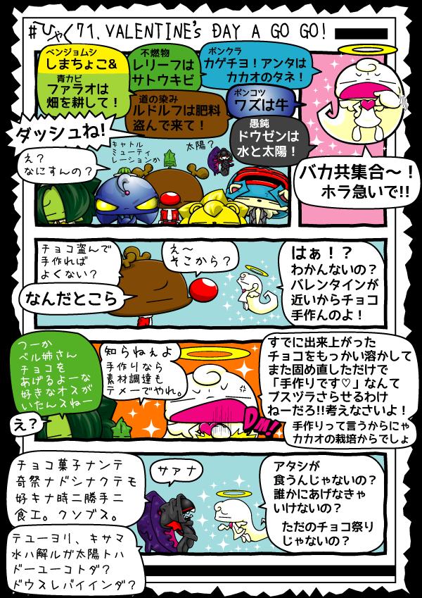 KAGECHIYO_171_blog