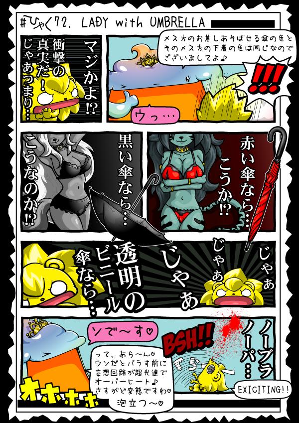 KAGECHIYO_172_blog