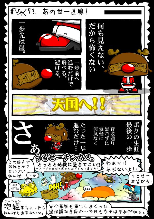 KAGECHIYO_173_blog