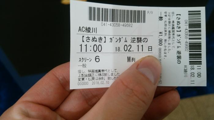 DSC_0738.jpg