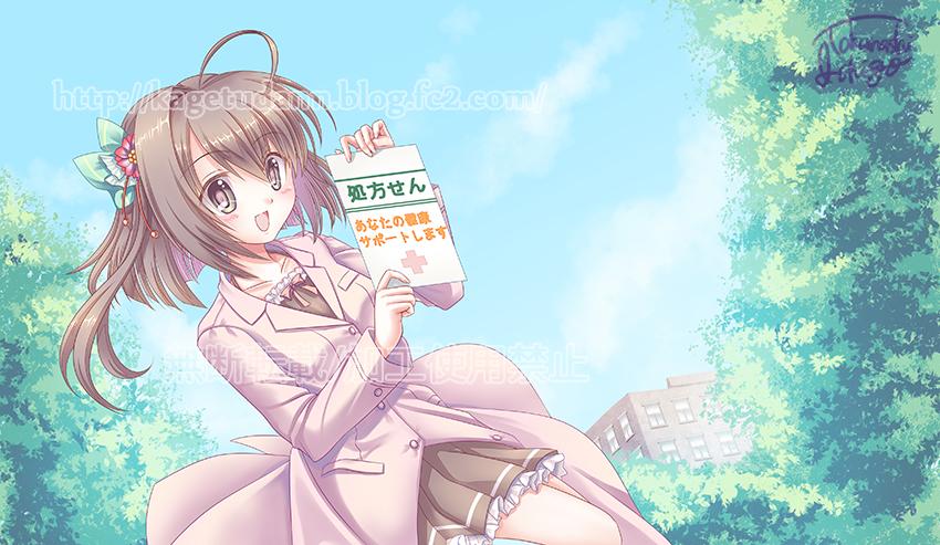 女の子_薬剤師