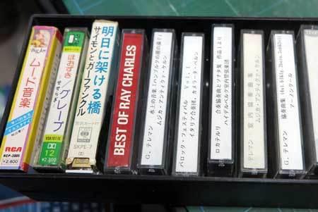 180115テープ
