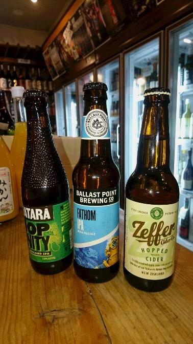 海外ビール3種