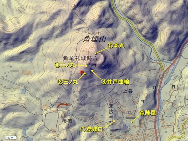 角牟礼城地形図