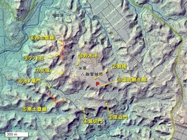鞠智城地形図