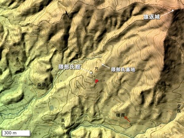 隈部氏館地形図
