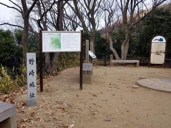 野崎城_表紙